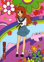 Mikuru Asahina, from the anime series 'The Melancholy of Haruhi Suzumiya'.